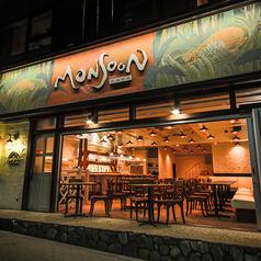 モンスーンカフェ 恵比寿の写真