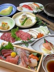 魚時会館 おさかな亭のコース写真