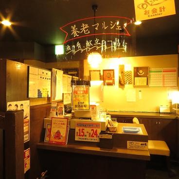 だんまや水産 金沢片町店の雰囲気1