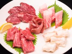 焼肉&ホルモン 楽屋 徳島のおすすめ料理1
