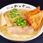らー麺 かすかべ。 松戸のグルメ