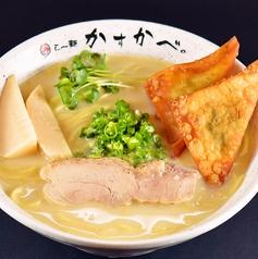 らー麺 かすかべ。の写真