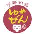 ゆめぜん 須賀川のロゴ