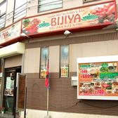 BIJIYA 久地店の雰囲気3