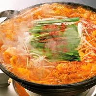 名物『赤から鍋』1人前990円(税抜)