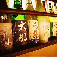 希少な日本酒が愉しめます
