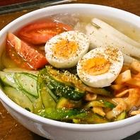 おススメ&定番「冷麺」