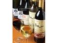 酒飲み女子に嬉しい北海道ワイン