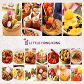 リトルホンコン LITTLE HONG KONG 金山店 ごはん,レストラン,居酒屋,グルメスポットのグルメ