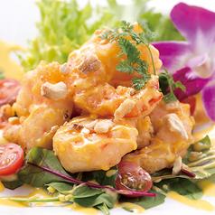 料理メニュー写真プリップリ海老のマヨネーズソース和え