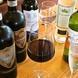 ワイン各種・・・