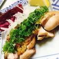 料理メニュー写真松山鶏ももの炭火焼き