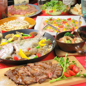 Dining 85 ダイニング ハコのおすすめ料理1