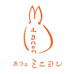 カフェ ミニヨンの写真