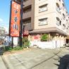 台湾料理 中華園のおすすめポイント2