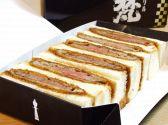 グリル 梵 銀座店のおすすめ料理2