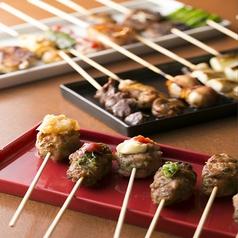 焼鳥ダイニング 京遊のおすすめ料理1