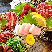 とめ手羽 仙台駅前店のおすすめ料理2