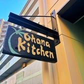 Ohana Kitchenのおすすめ料理3