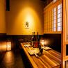 完全個室居酒屋 なごみ 新宿西口店のおすすめポイント1