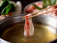 四季折々の旬の素材を活かした料理でおもてなし。
