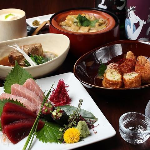 ★赤坂駅徒歩2分★最品質の創作料理をリーズナブルなお値段で!