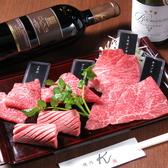 焼肉 K 圭のおすすめ料理3