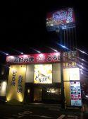 喃風 栗東店の雰囲気3