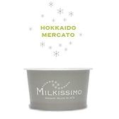 ミルキッシモ 長久手店 HAKODATE GERATO DA 41°Nのおすすめ料理2