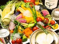 有機野菜をたっぷり!熟成させて美味しさが引き立ちます