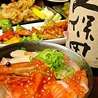 天神川ダイナーのおすすめポイント2
