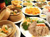 上海厨房 八王子のグルメ