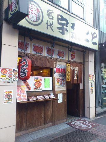 浅草駅徒歩0分。