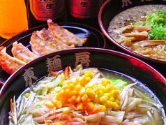 東麺房 加古川店の写真