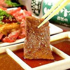 榮華亭 梅田東通り店のおすすめ料理1