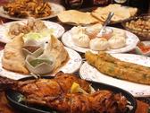 北インド料理と南インド料理 TAJ タージ 川崎のグルメ