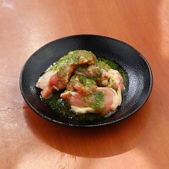 マテ茶鶏もも肉/バジルチキン/ぼんじり/鶏皮パリパリ焼き