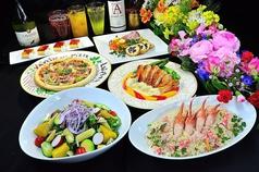 アーサー 誉田店のおすすめ料理1