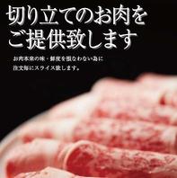 ★お肉屋さん直営だからできる新鮮さと価格