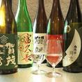 仕入れにこだわった、日本酒や焼酎を多数ご用意。さくっと一杯おひとり様でもお愉しみいただけます