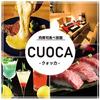 CUOCA クオッカー 新宿大ガード店
