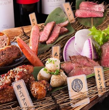 舞鶴小野のおすすめ料理1