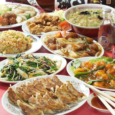 中華飯店蘭蘭