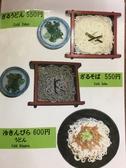そば・うどん しん坊のおすすめ料理3