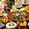 【数量限定のオススメコース】 料理全7品に3時間飲み放題が付いて2999円~!
