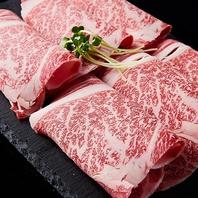 質を重視したお肉が揃う店