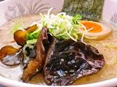 吉田のら~めんやのおすすめ料理2