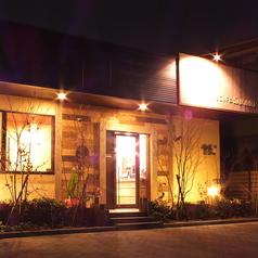 くつろぎ個室ばる CAFE スオーノ SUONOの外観2