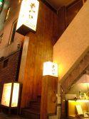 Shibuya もへいの雰囲気3