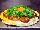 お好み焼き こぼんのおすすめ料理2